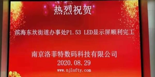 如何选择LCD显示屏和LED显示屏