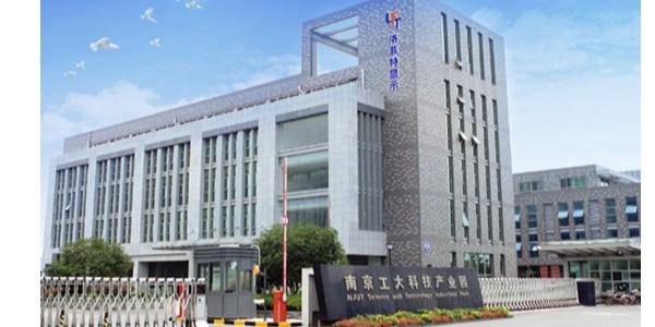 南京洛菲特数码科技有限公司清明节放假通知