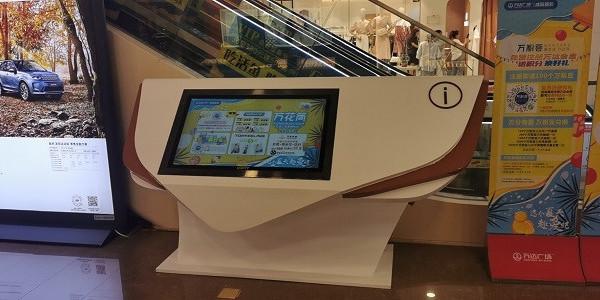 洛菲特电容触摸一体机赋能传统商业广场