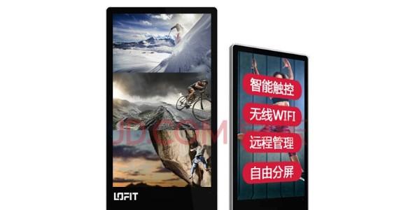 南京广告机厂家告诉您选购广告机也是一门学问