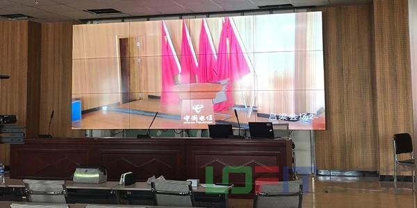 山西吕梁电信选择洛菲特视频会议系统