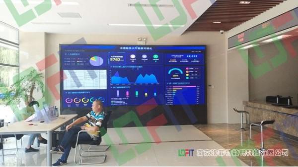 大数据时代,苏州木渎便民服务中心选择洛菲特拼接屏