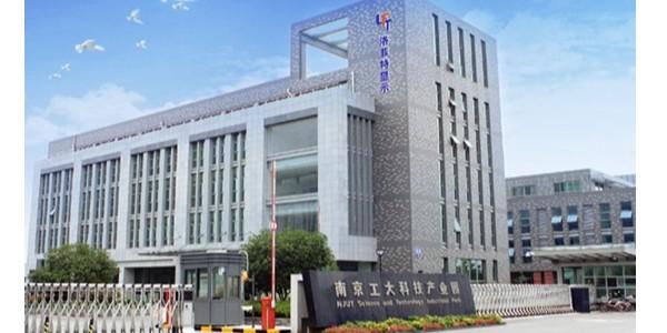 南京洛抓饭直播网址数码科技有限公司2021年春节放假通知