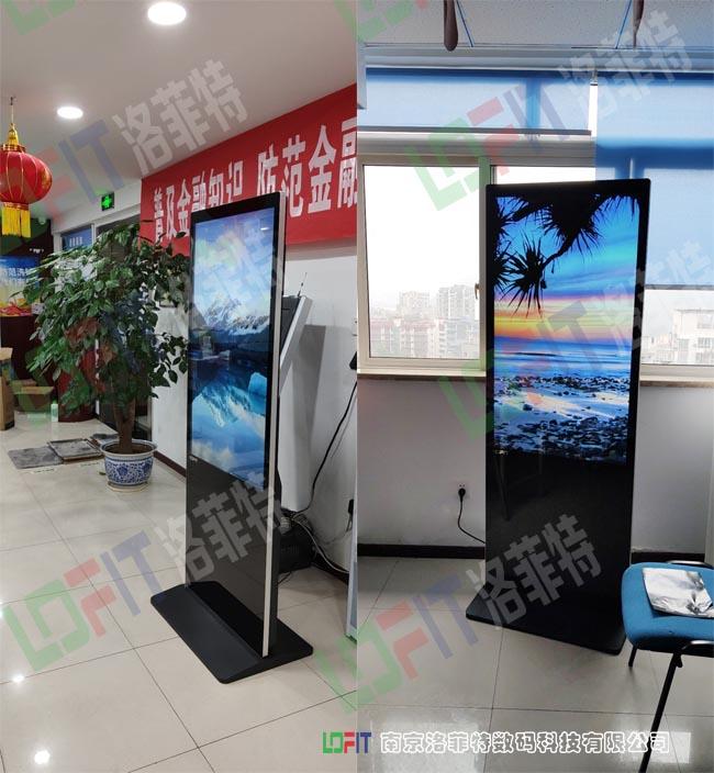 中国太平保险广告机