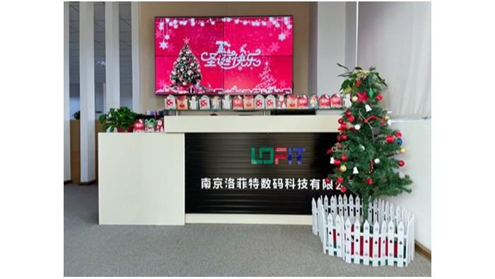 南京洛菲特数码科技有限公司圣诞暖心小礼物