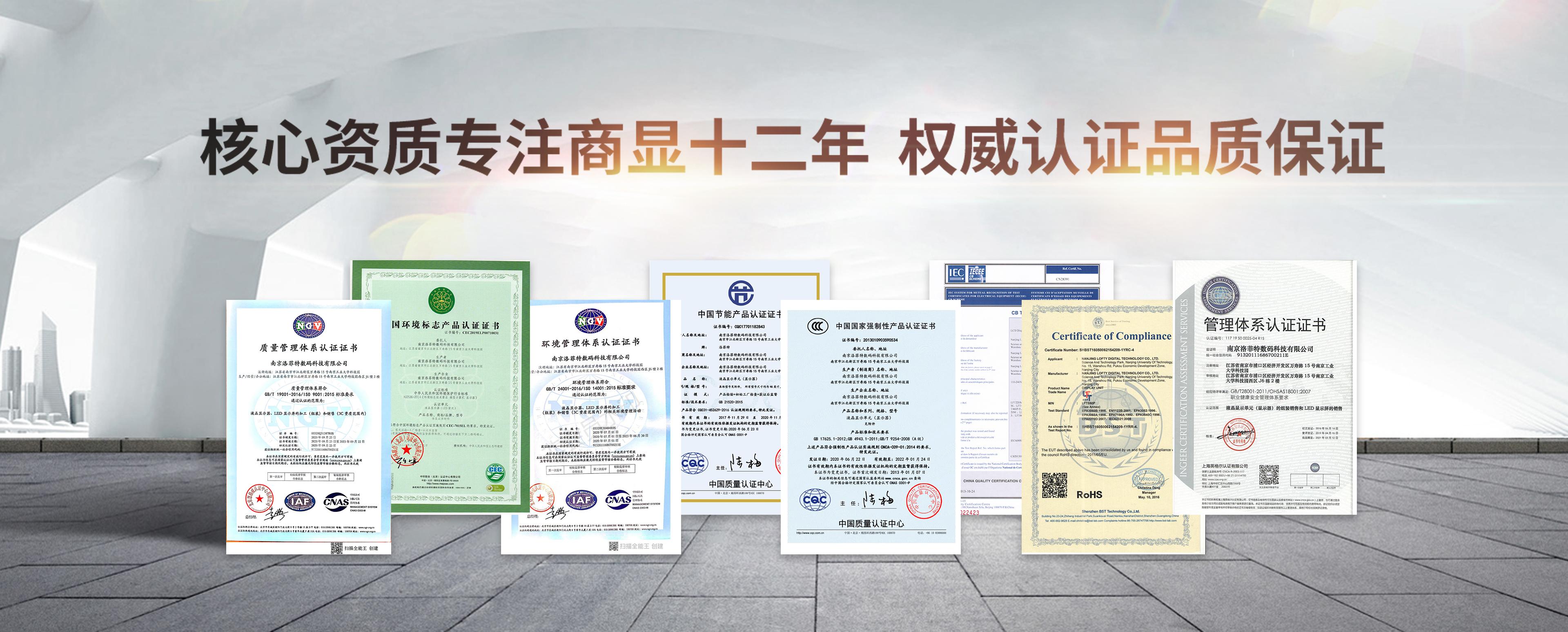 洛抓饭直播网址-12年专注商显技术研发