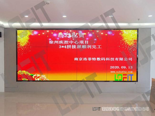 微信图片_20201218142001