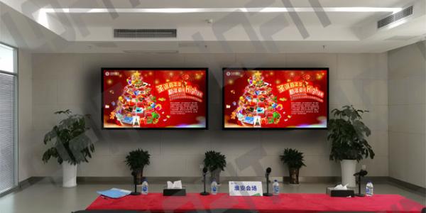 洛菲特液晶拼接屏应用于移动会议室